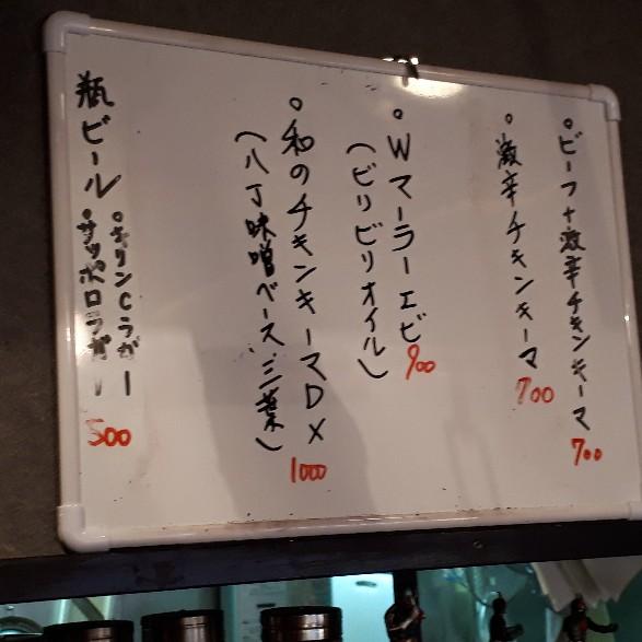 f:id:mizuhosakura555:20180416184720j:plain