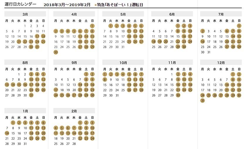 f:id:mizuhosakura555:20180417093953j:plain