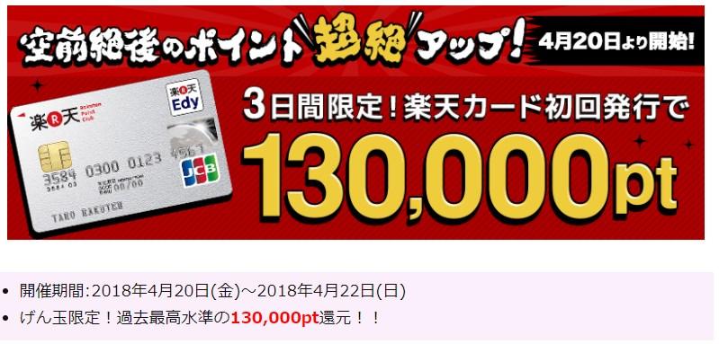 f:id:mizuhosakura555:20180418185035j:plain