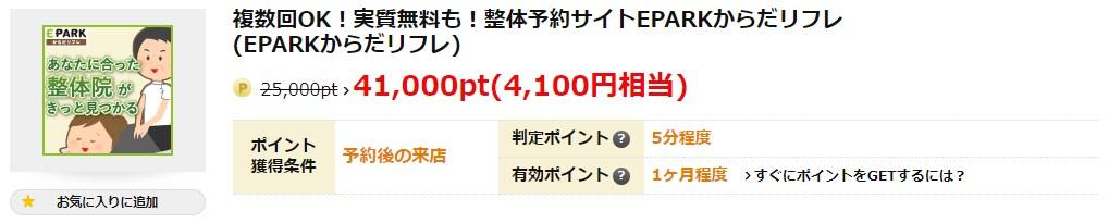 f:id:mizuhosakura555:20180418185507j:plain