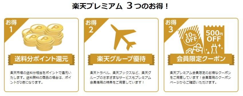 f:id:mizuhosakura555:20180419181432j:plain