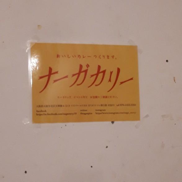 f:id:mizuhosakura555:20180423170709j:plain