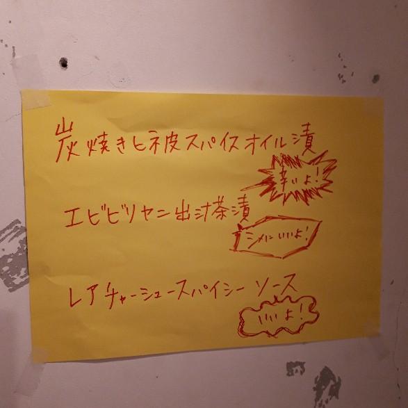 f:id:mizuhosakura555:20180423170724j:plain
