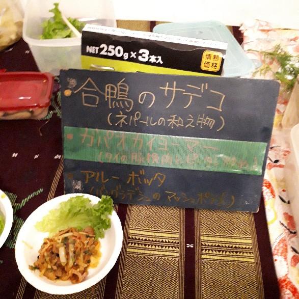 f:id:mizuhosakura555:20180423171320j:plain