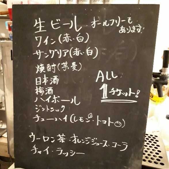 f:id:mizuhosakura555:20180423173040j:plain