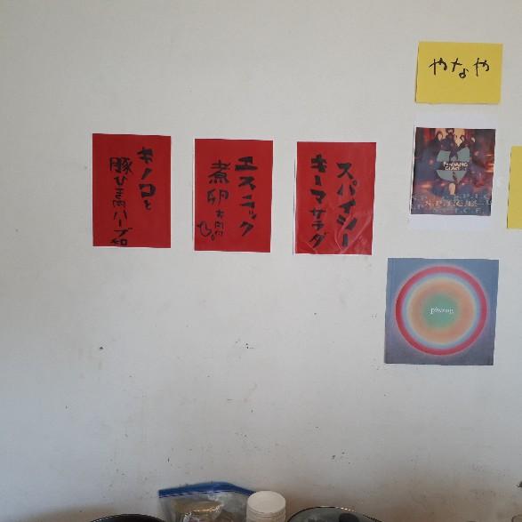 f:id:mizuhosakura555:20180423173735j:plain