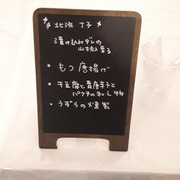 f:id:mizuhosakura555:20180423174058j:plain