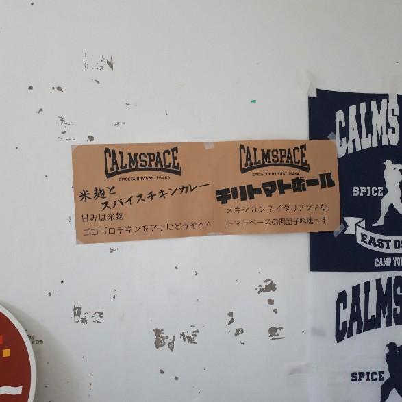 f:id:mizuhosakura555:20180423174313j:plain