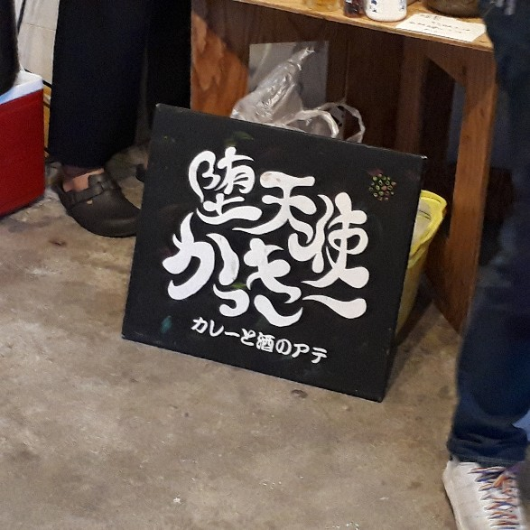 f:id:mizuhosakura555:20180423181023j:plain