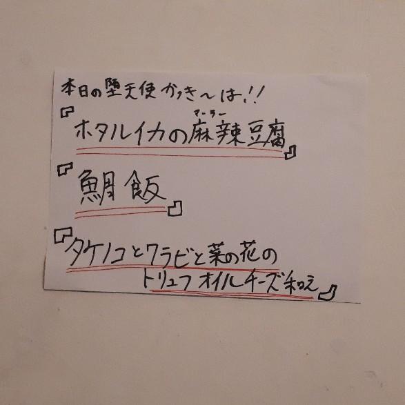 f:id:mizuhosakura555:20180423181038j:plain