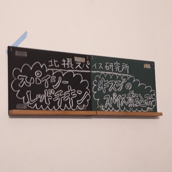 f:id:mizuhosakura555:20180423181432j:plain