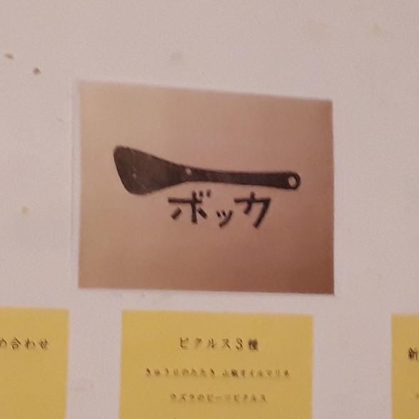 f:id:mizuhosakura555:20180423181612j:plain