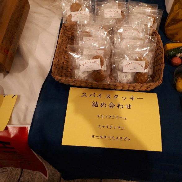 f:id:mizuhosakura555:20180423181634j:plain