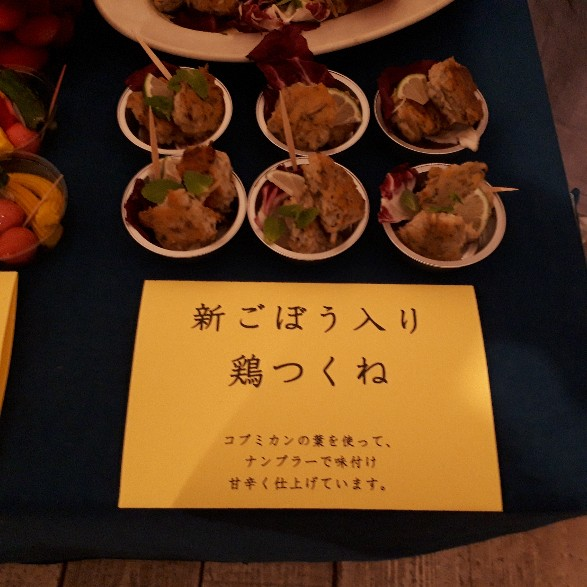 f:id:mizuhosakura555:20180423181709j:plain