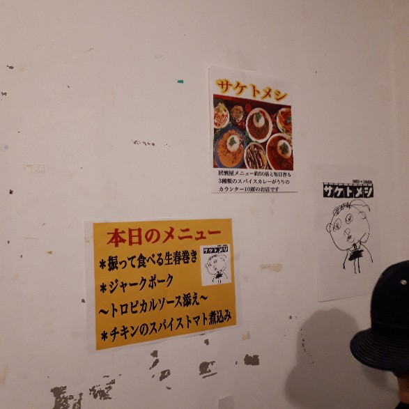f:id:mizuhosakura555:20180423182308j:plain