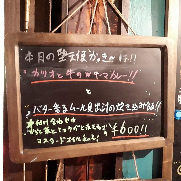 f:id:mizuhosakura555:20180424001905j:plain