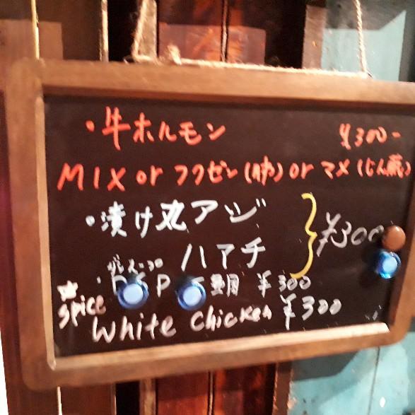 f:id:mizuhosakura555:20180424002357j:plain