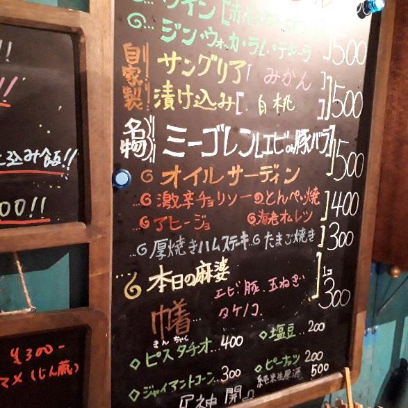 f:id:mizuhosakura555:20180424002522j:plain