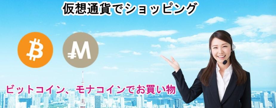 f:id:mizuhosakura555:20180426095127j:plain