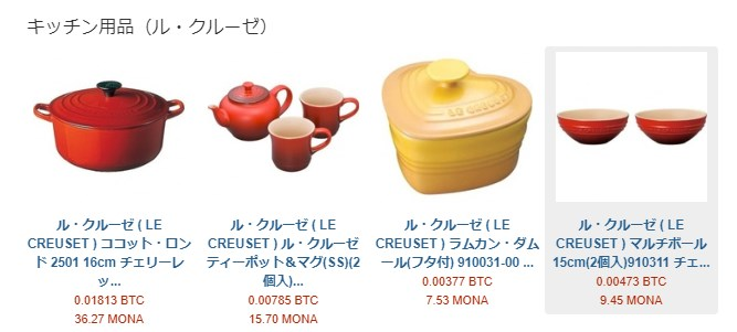 f:id:mizuhosakura555:20180426095146j:plain