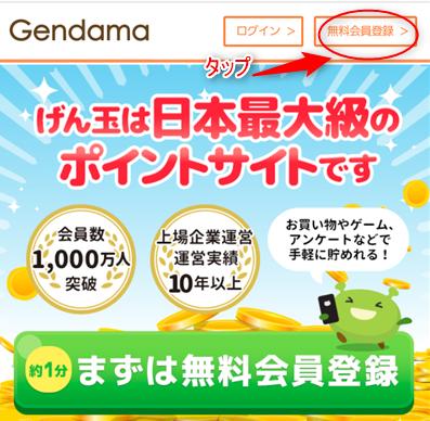 f:id:mizuhosakura555:20180427100709p:plain