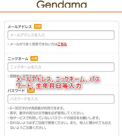 f:id:mizuhosakura555:20180427100815p:plain