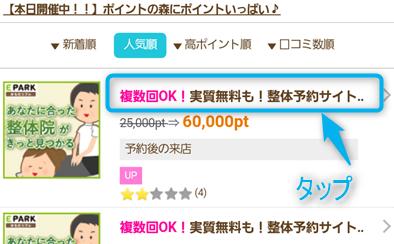 f:id:mizuhosakura555:20180427102602p:plain