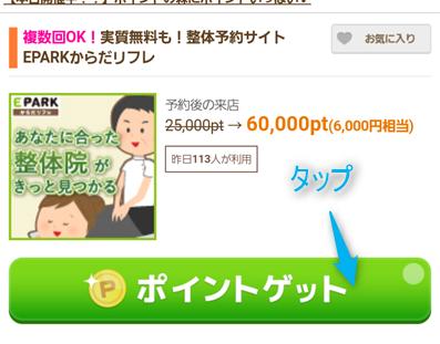 f:id:mizuhosakura555:20180427102708p:plain