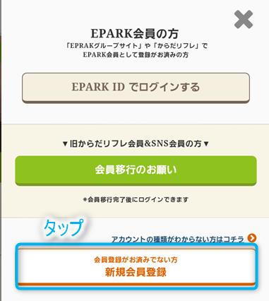 f:id:mizuhosakura555:20180427104851p:plain