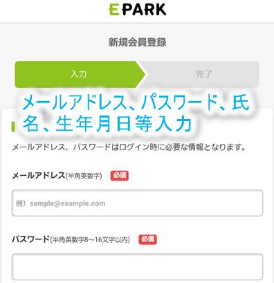 f:id:mizuhosakura555:20180427104904p:plain
