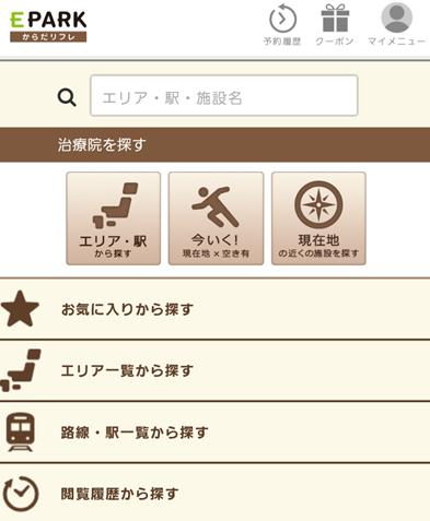 f:id:mizuhosakura555:20180427111410p:plain