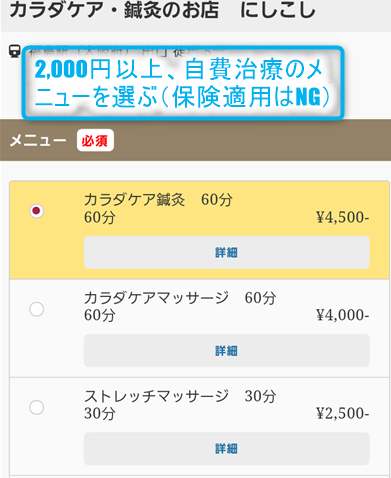 f:id:mizuhosakura555:20180427111538p:plain