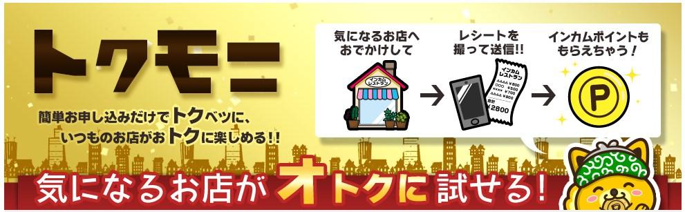 f:id:mizuhosakura555:20180501135726j:plain