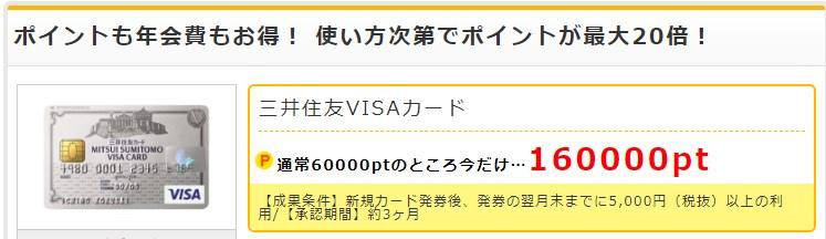f:id:mizuhosakura555:20180501140227j:plain