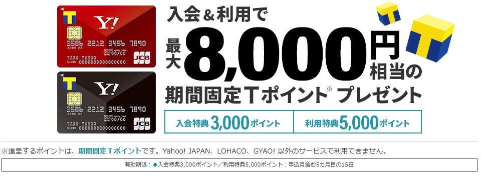 f:id:mizuhosakura555:20180502092630j:plain