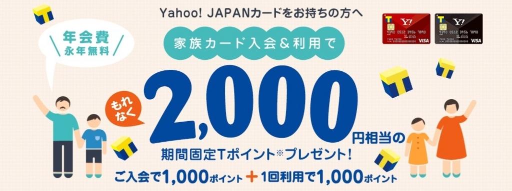 f:id:mizuhosakura555:20180502093358j:plain