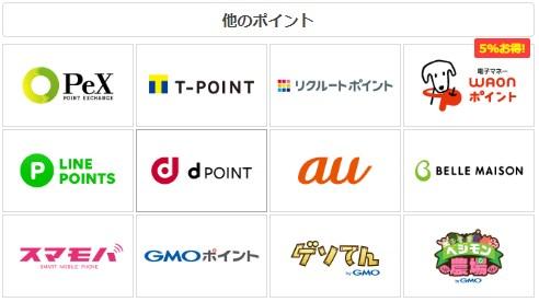 f:id:mizuhosakura555:20180502135619j:plain