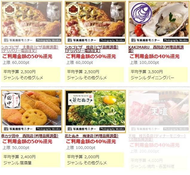 f:id:mizuhosakura555:20180502152817j:plain