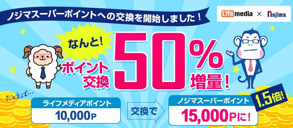f:id:mizuhosakura555:20180502173356j:plain