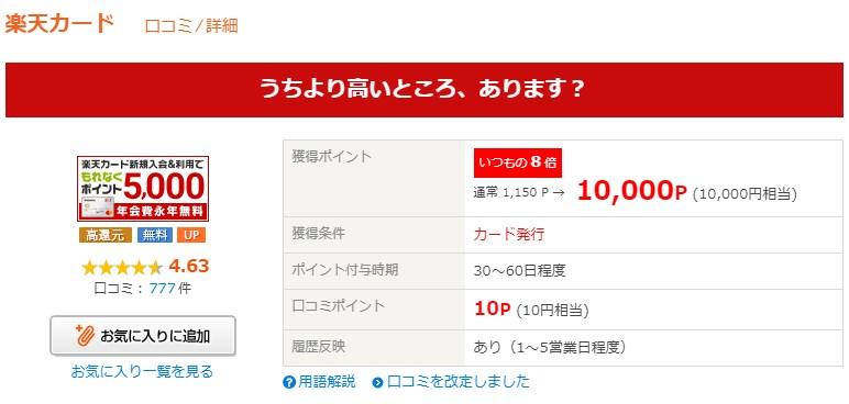 f:id:mizuhosakura555:20180502175837j:plain