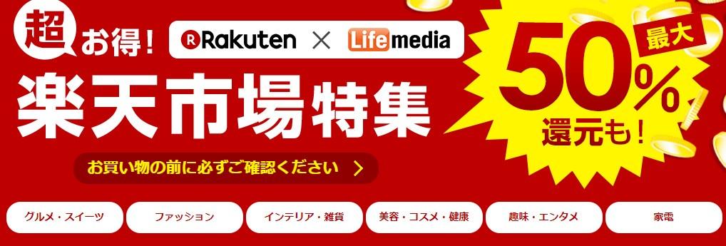 f:id:mizuhosakura555:20180502181058j:plain
