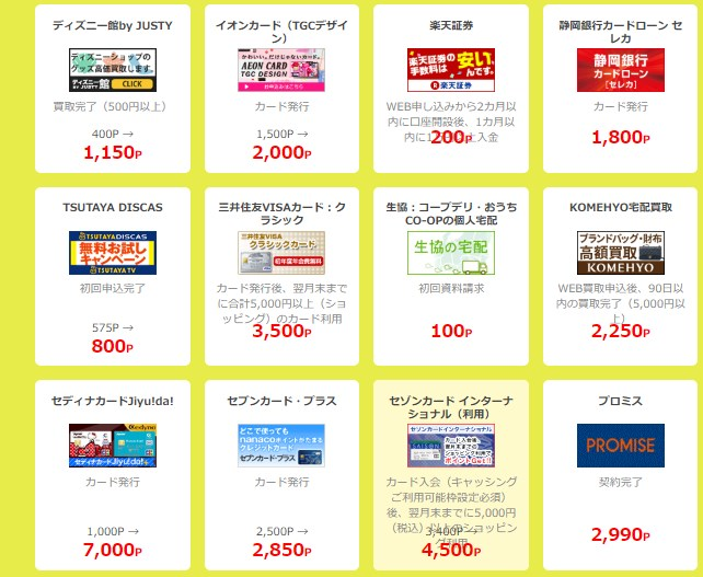 f:id:mizuhosakura555:20180502213001j:plain