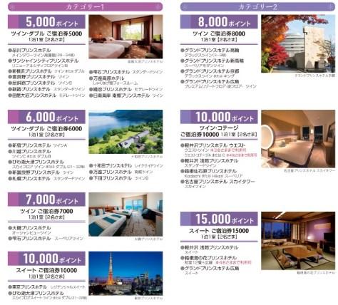 f:id:mizuhosakura555:20180504110140j:plain