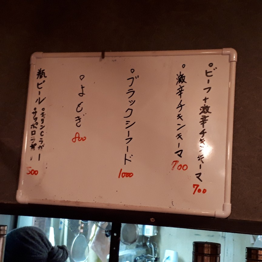 f:id:mizuhosakura555:20180504220314j:plain