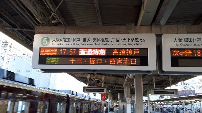 f:id:mizuhosakura555:20180504231650j:plain