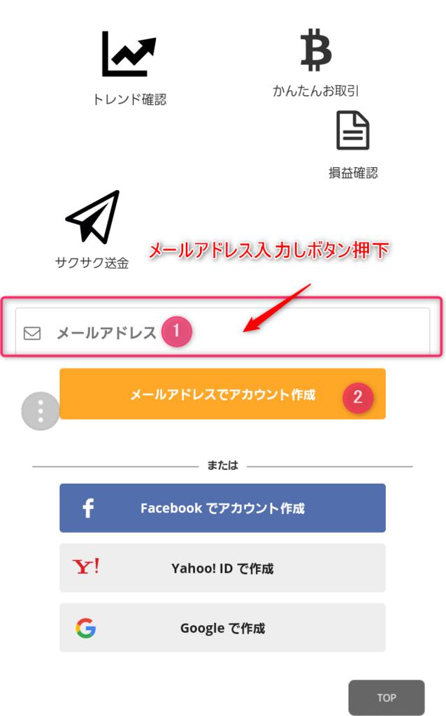 f:id:mizuhosakura555:20180506161756p:plain