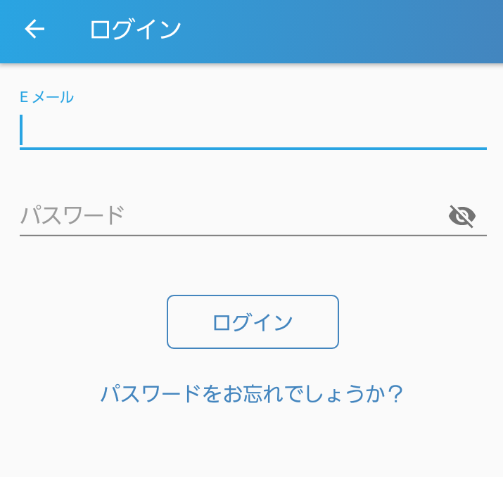 f:id:mizuhosakura555:20180506162605p:plain