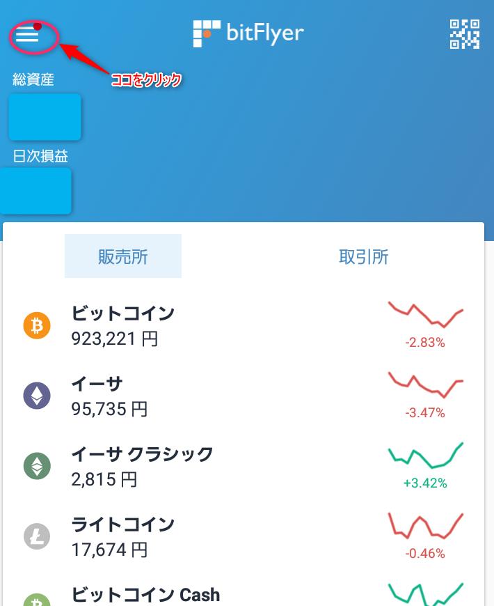 f:id:mizuhosakura555:20180506162703p:plain
