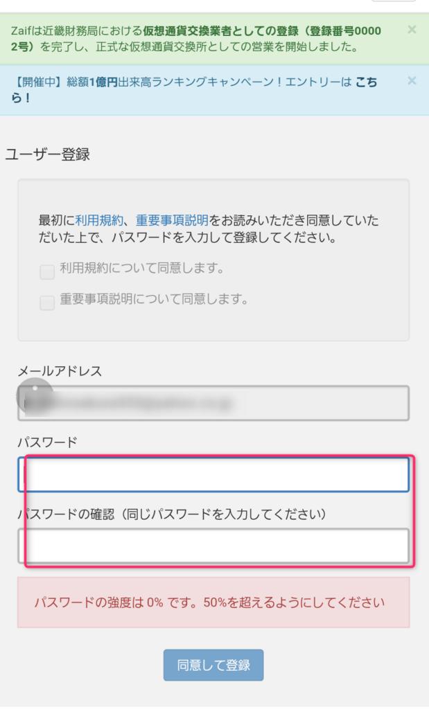 f:id:mizuhosakura555:20180506204635p:plain