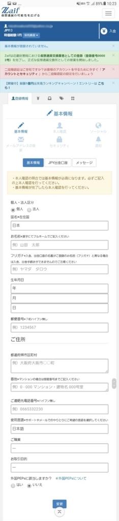 f:id:mizuhosakura555:20180506204719j:plain